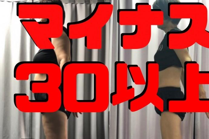 劇的ビフォーアフター  ナチュラルラボ【お客様の声】