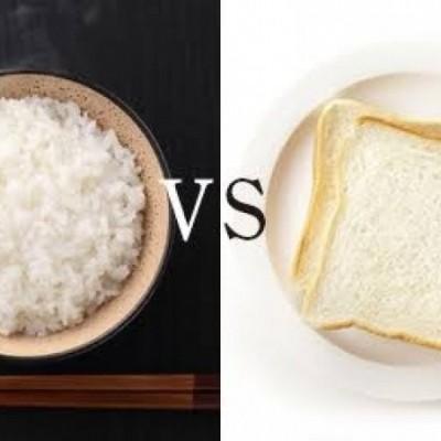 太るのはパンとお米どっち?