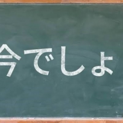 【4月キャンペーン残り1枠!】